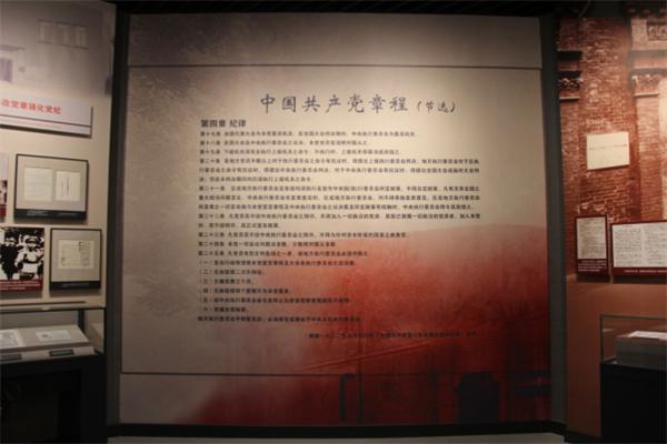 历史陈列馆5.jpg